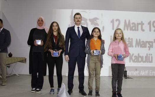 Pazaryeri'nde İstiklal Marşı'nın Kabulü ve Mehmet Akif Ersoy'u Anma Programı