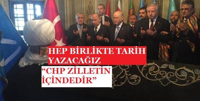 » MHP Genel Başkanı Devlet Bahçeli Seçim Startını Söğüt'ten verdi.