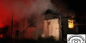 Pazaryeri İlçesinde Ev Yangını 1 Yaralı