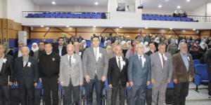 Pazaryeri'nde Mevlid-i Nebi Konferansı